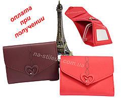 Женский кожаный кошелек клатч сумка гаманець шкіряний VIPrabbit