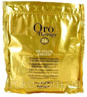 Fanola Oro Therapy De-Color Keratin Порошок (пудра) для осветления волос 500гр