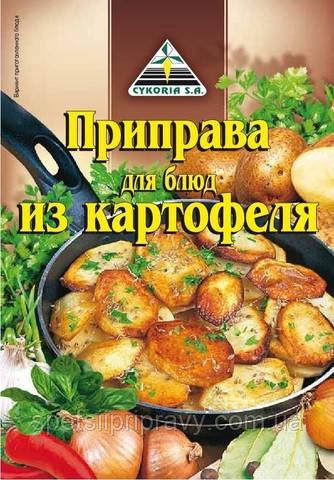 Приправа для блюд из картофеля, 30 гр.🇵🇱🥔