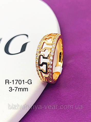 Кольцо R-1701(  6,7), фото 2