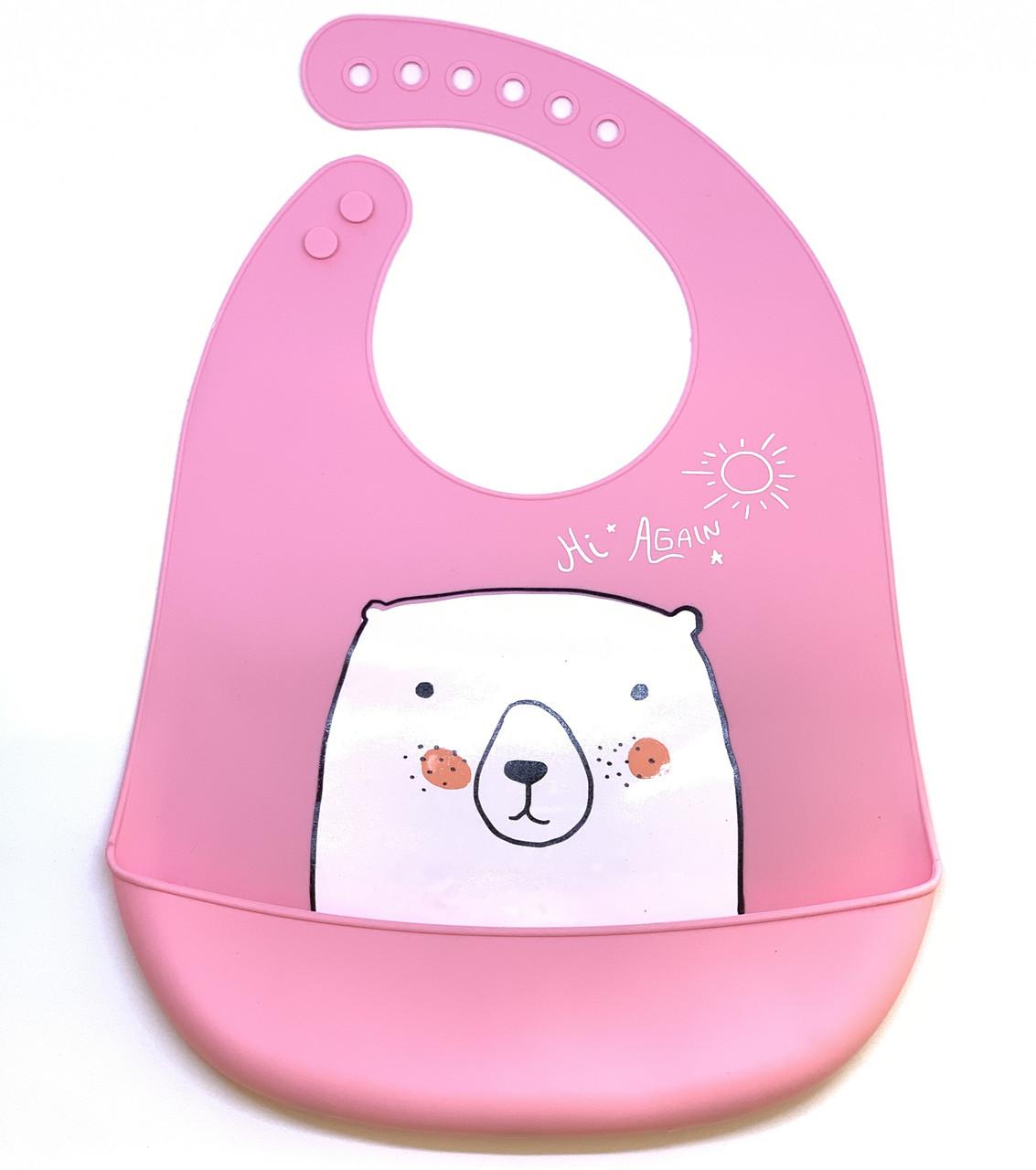 Детский слюнявчик нагрудник силиконовый с карманом (мишка розовый)
