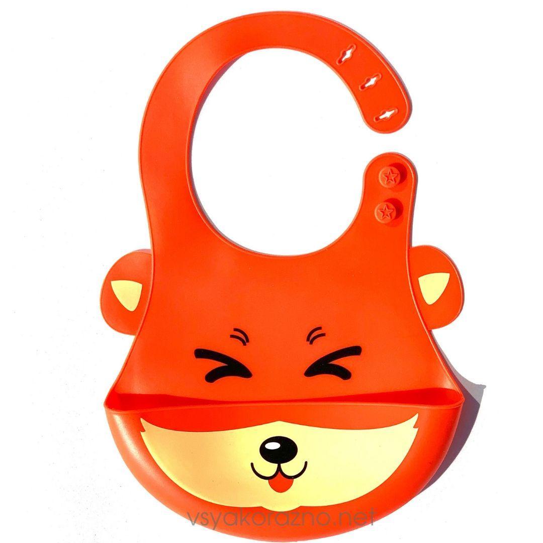 Детский слюнявчик нагрудник силиконовый с карманом (красная лиса)