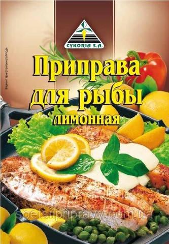 Приправа для риби лимонна, 30 гр.🇵🇱