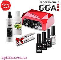Стартовый набор для гель лака GGA Professional