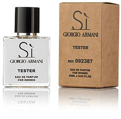 Туалетная вода женская Giorgio Armani Si 50 ml, Orign Tester, эко упаковка