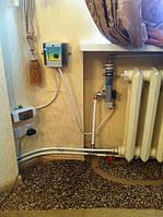 Система отопления квартиры