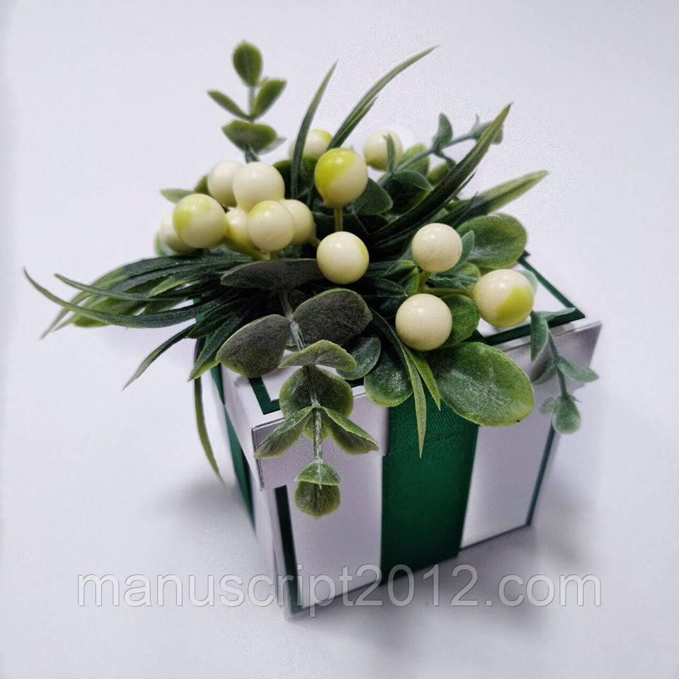 "Коробочка для весільного подарунку/грошей 80*80*80 мм ""ЗЕЛЕНЬ"""