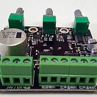 HI-FI підсилювач 2*15, 1*30Вт Д клас 12-24В, фото 1