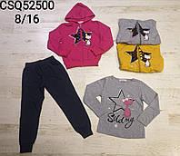 Трикотажный костюм-тройка для девочек оптом, Seagull, 8-16 лет, арт. CSQ-52500