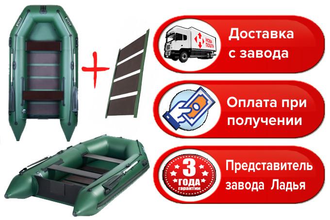 Ладья ЛТ330МЕ – лодка моторная Ladya 330 с ковриком и передвижными сиденьями