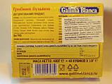 Кубики Gallina Blanca грибные 48шт (480г)🇪🇸 Испания, фото 3