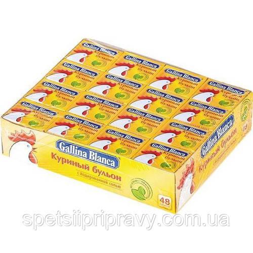 Кубики Gallina Blanca куриные 48шт (480г/уп)🇪🇸 Испания