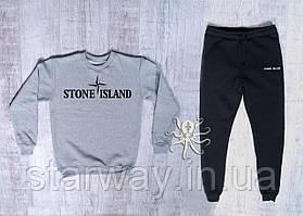 Спортивный стильный костюм | Stone Island logo