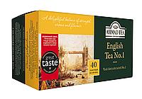 Чай Ahmad TeaАнглийский №1 (40 шт) Черный