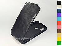 Откидной чехол из натуральной кожи для Xiaomi Redmi S2 / Y2