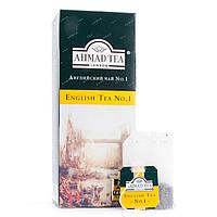 Чай Ahmad TeaАнглийский №1 (25 шт) Черный
