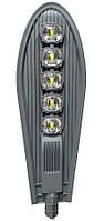 Светодиодный уличный консольный светильник City 250W 22500Lm 220V, фото 1