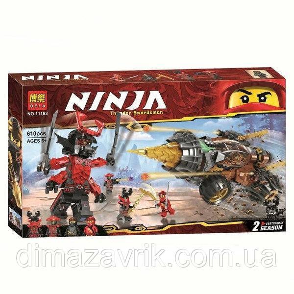 """Конструктор Bela 11163 (Аналог Lego Ninjago 70669) """"Земляной бур Коула"""" 610 деталей"""