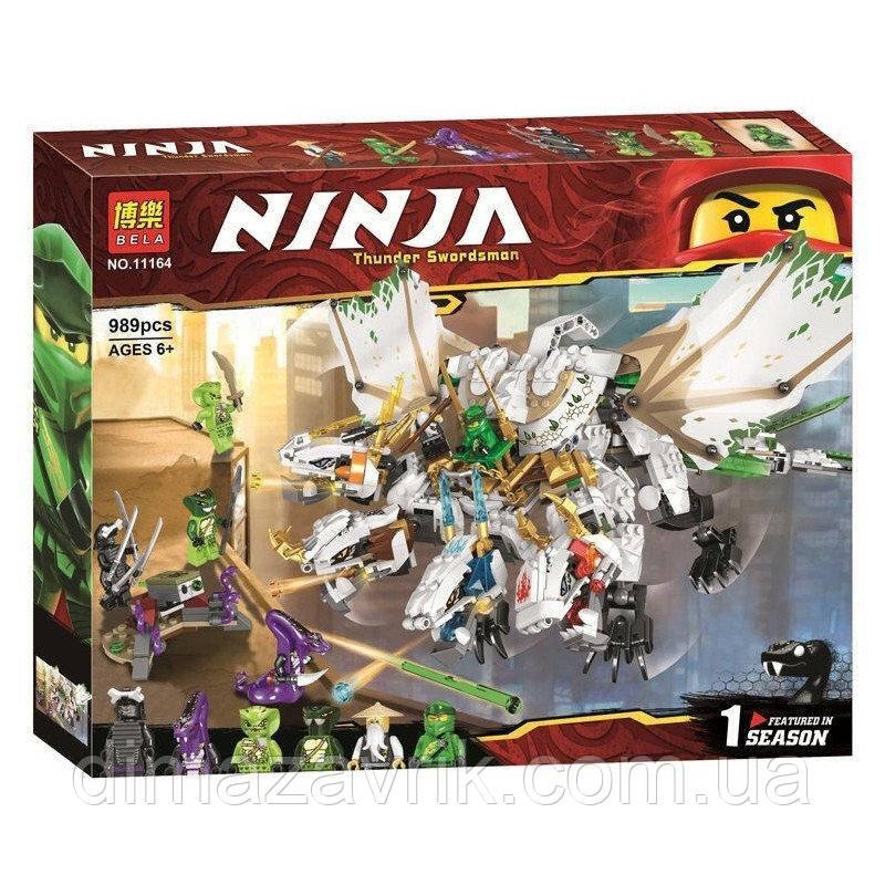 """Конструктор Bela 11164 (Аналог Lego Ninjago 70679) """"Ультра дракон"""" 989 деталей"""