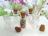 Стеклянные мини - баночки для кукол (цена за 1 шт!), фото 1