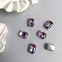 Кристаллы Прямоугольник 13х18 мм в цапах. Цвет: Lavander(Лавандовый)