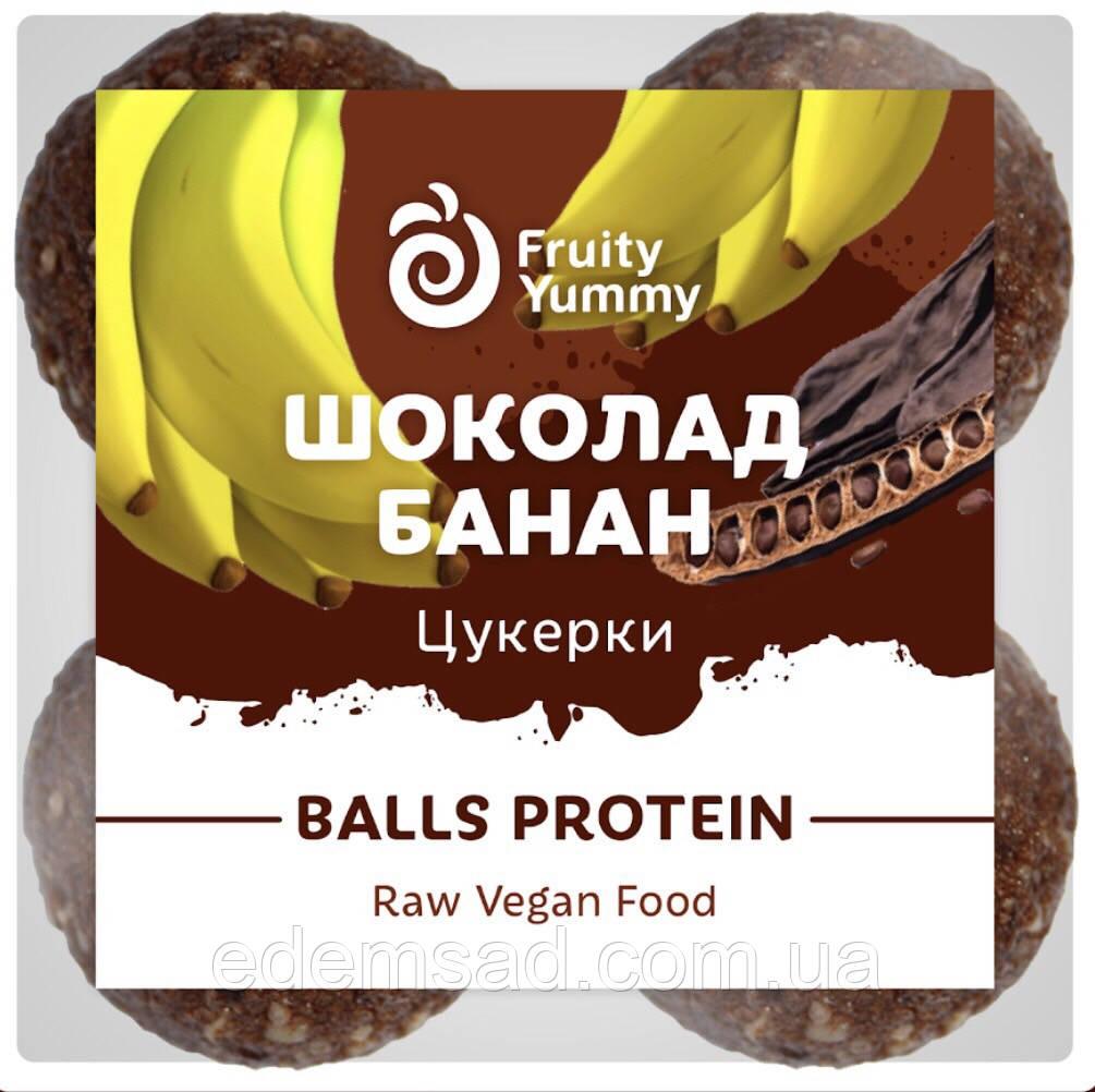 """ПРОТЕЇНОВІ цукерки BALLS Protein """"Шоколад-Банан"""", 75 гр"""