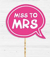 "Табличка для фотосессии ""Miss to MRS"""