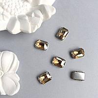 Кристаллы Прямоугольник 13х18 мм в цапах. Цвет: Champagne(Шампань)