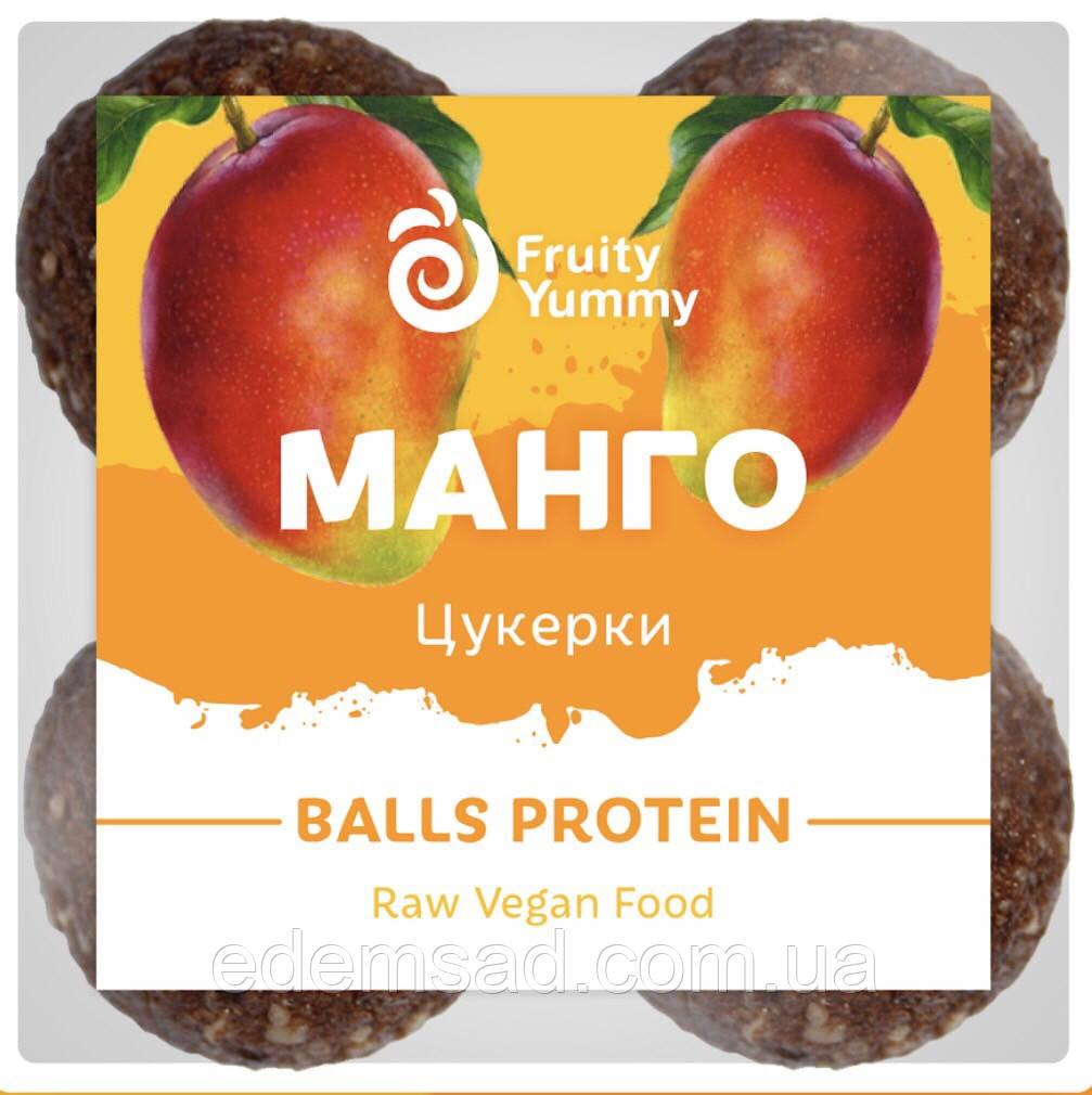 """ПРОТЕЇНОВІ цукерки BALLS Protein """"Манго-Маракуйя"""", 75 гр"""