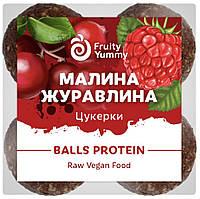 "ПРОТЕЇНОВІ цукерки BALLS Protein ""Малина-Журавлина"", 75 гр"