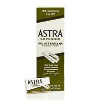 Лезвия для бритья Astra (Астра), фото 1