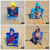 Пончо рушник для дітей