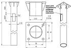 Закладные детали опоры фундамента, фото 2