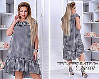 Платье Соня с оборкой, фото 1