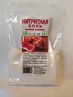 Нитритная соль 100г 🇵🇱( 20г на 1кг продукции)