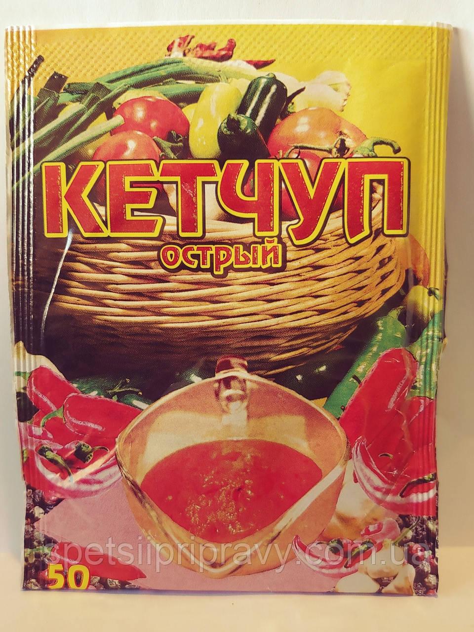 "Кетчуп сухой ""острый"" 🍅🌶️"