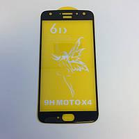 Защитное стекло Premium 6D для Motorola - black X4