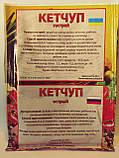 """Кетчуп сухой """"острый"""" 🍅🌶️, фото 2"""