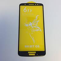 Защитное стекло Premium 6D для Motorola - black G6