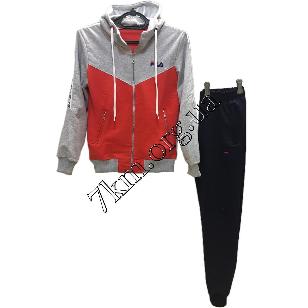 """Спортивный костюм подростковый реплика """"Fila"""" для мальчиков и девочек 10-16 лет Оптом 210712"""
