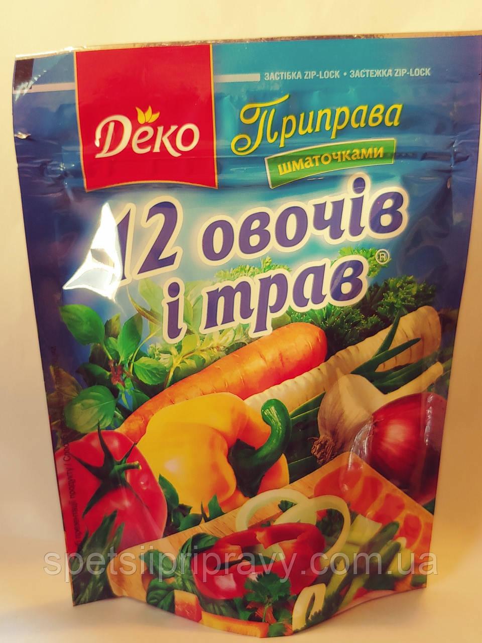 12 овощей и трав кусочками Деко 200г