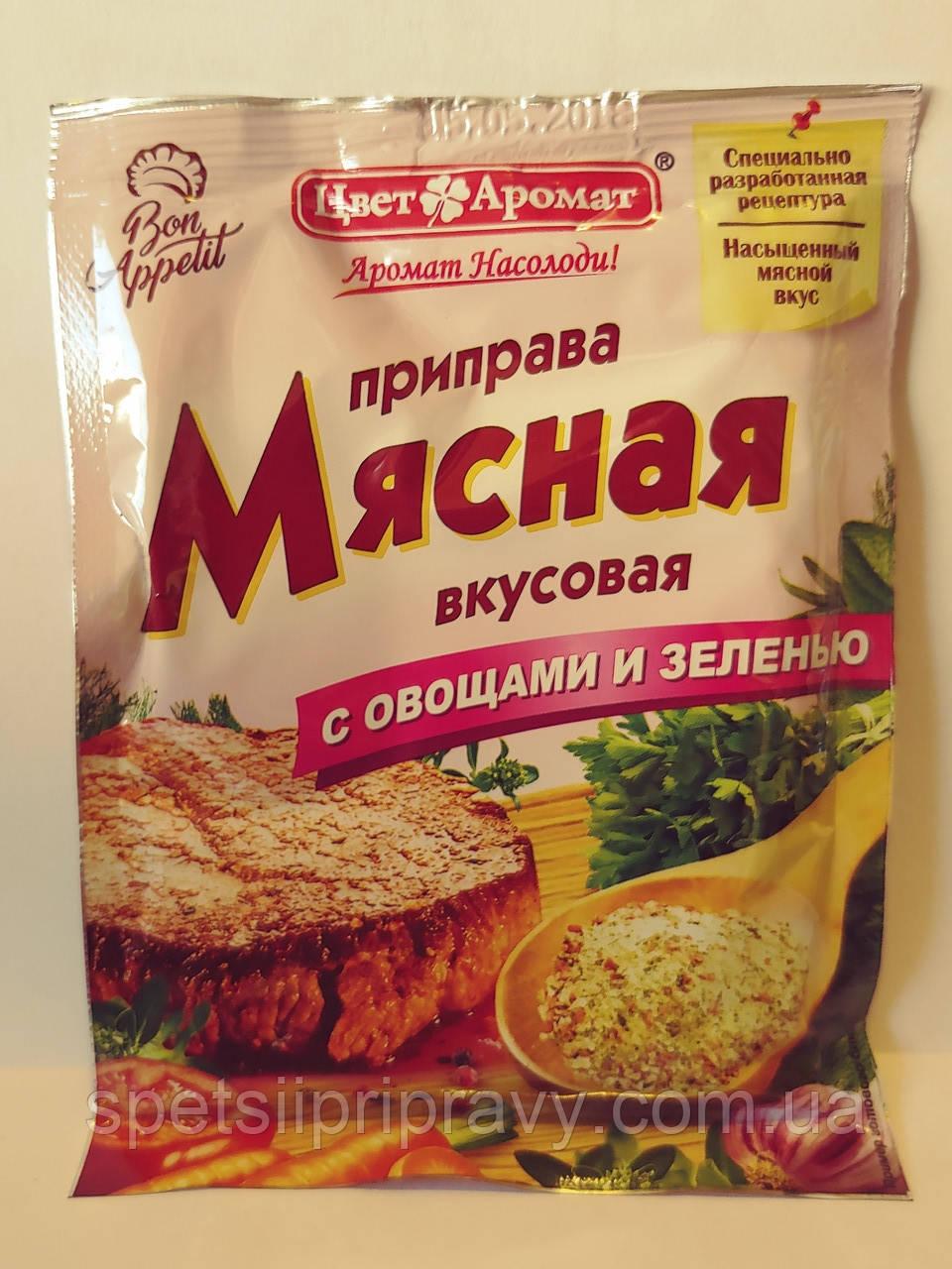 """Приправа вкусовая мясная с овощами и зеленью """"Цвет Аромат"""" 90 г"""