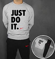 Мужской спортивный костюм Nike | just do it logo