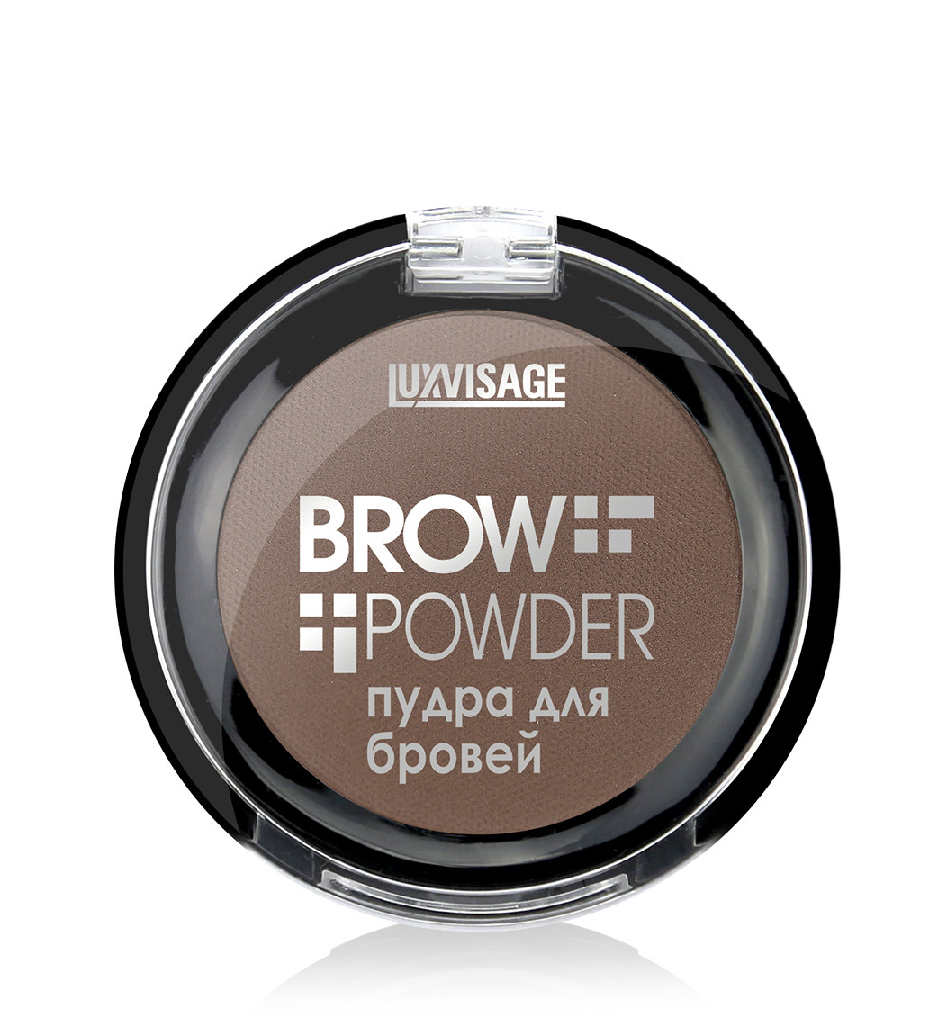Пудра для бровей Luxvisage Brow powder тон Taupe