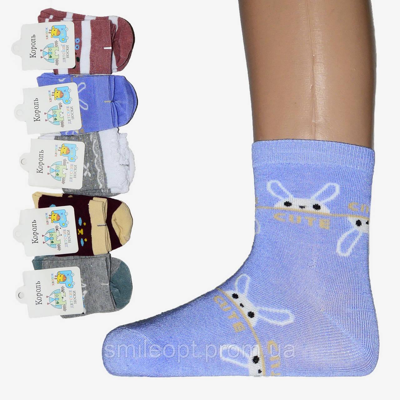 cb4ceec235aee Качественный детский носок