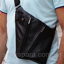Мужская сумка кобура мессенджер из экокожи черная (01-10)