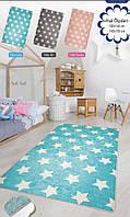 Коврик в детскую комнату, детский ковер 140*190 см, Звёзды