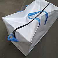 Сумка-Баул  прочный для переезда №6 (70х60х40см)