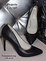 Женские черные кожаные туфли лодочки на шпильке