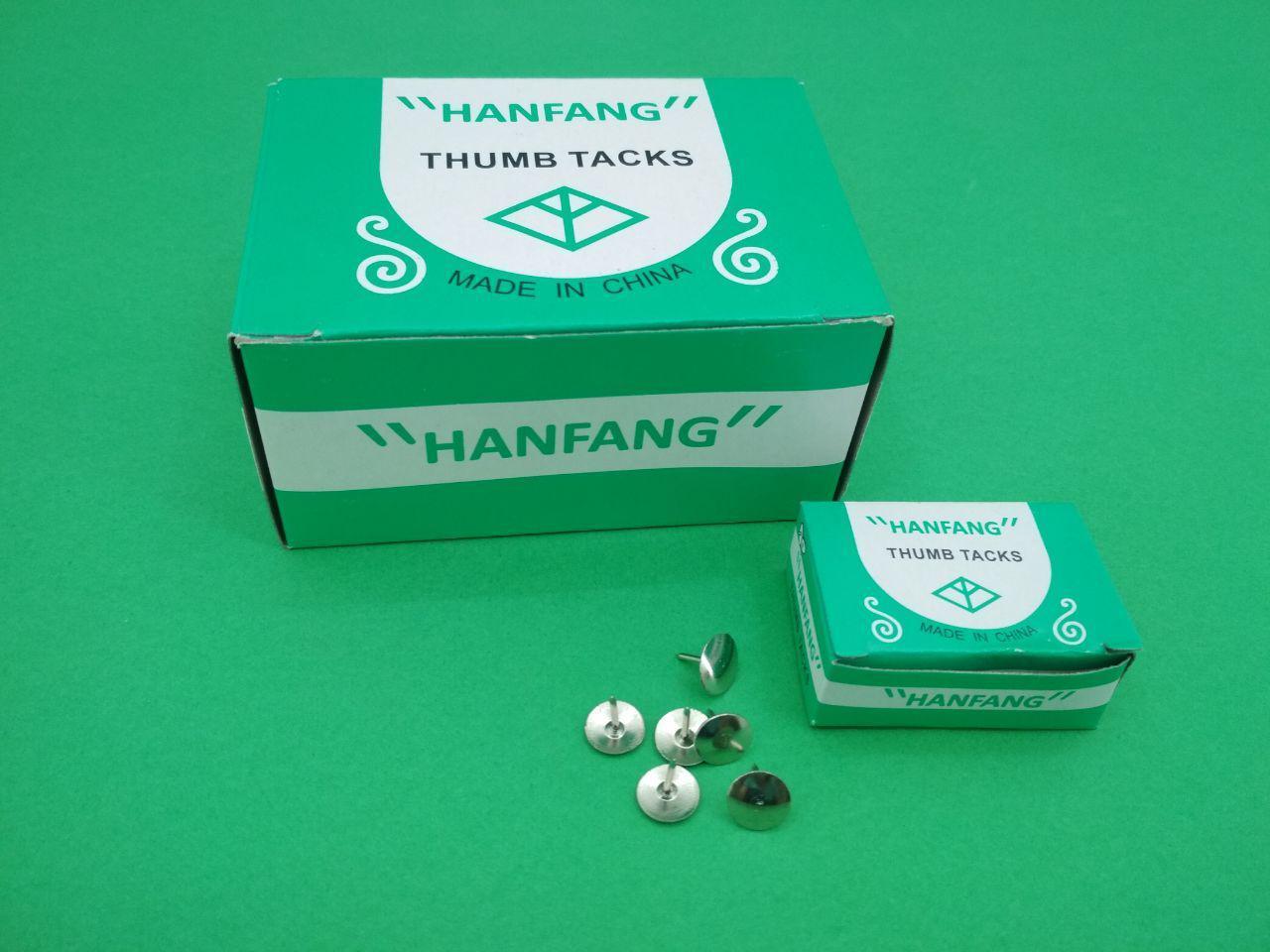 Кнопки канцелярские(Hanfang) в картонной упаковке  (1 пач)